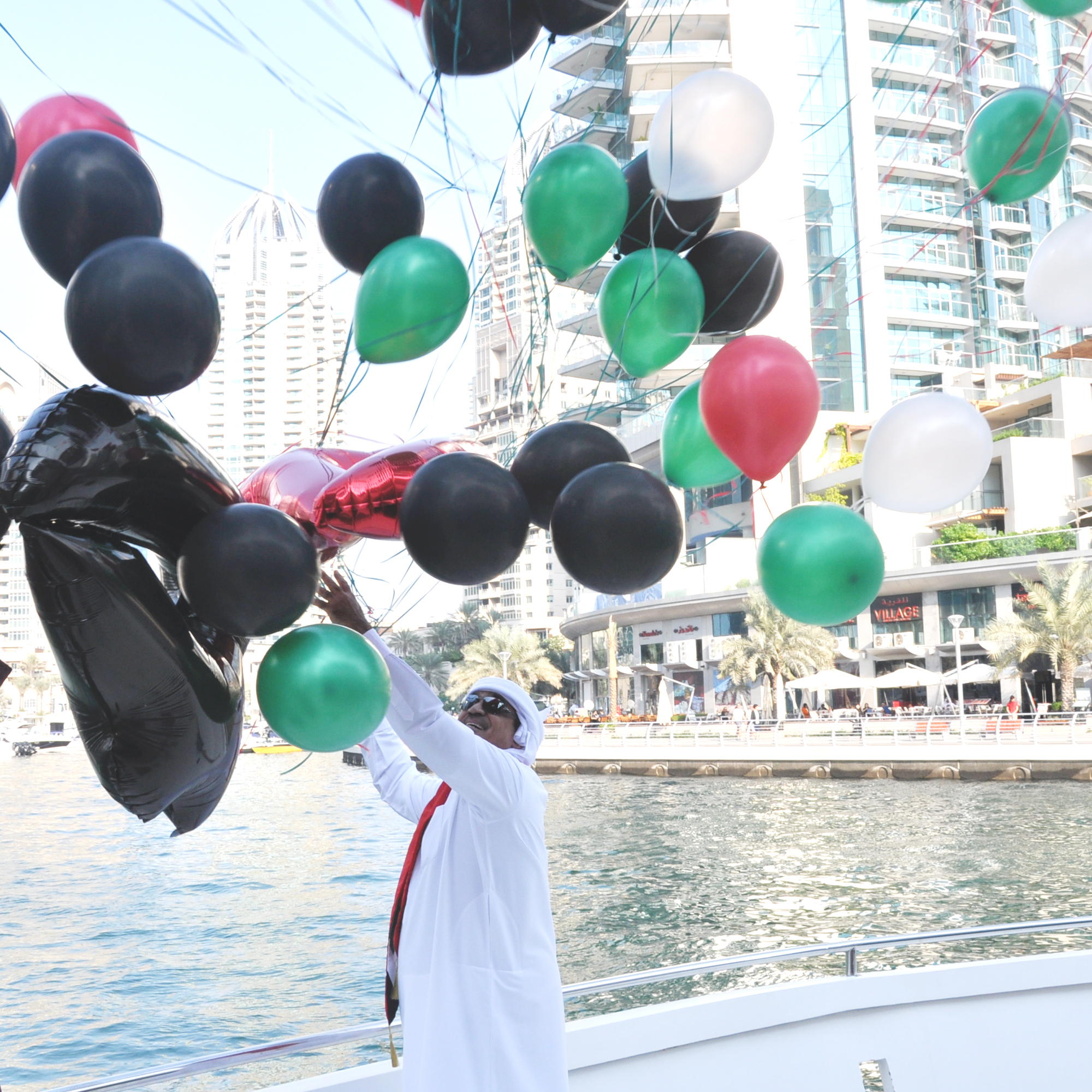 Mawarid Celebrates the UAE 44th National Day