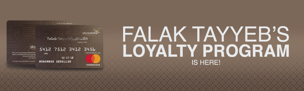Falak Tayyeb Loyalty Program