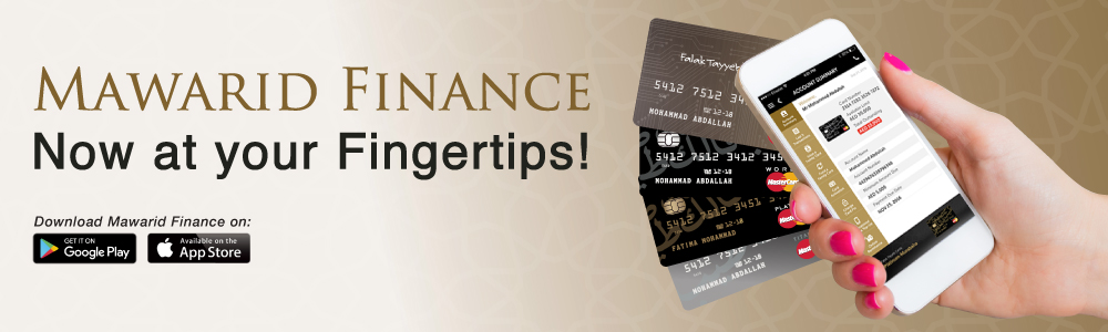 Mawarid Finance now at your Fingertips!
