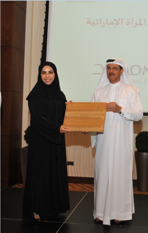 Mawarid Finance Honoured for  UAE Women Recruitment in Accounting Profession